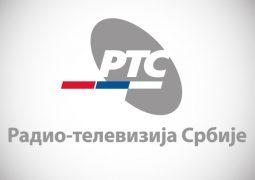 RTS Logo 3