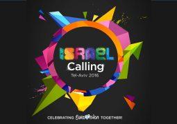 IsraelCalling
